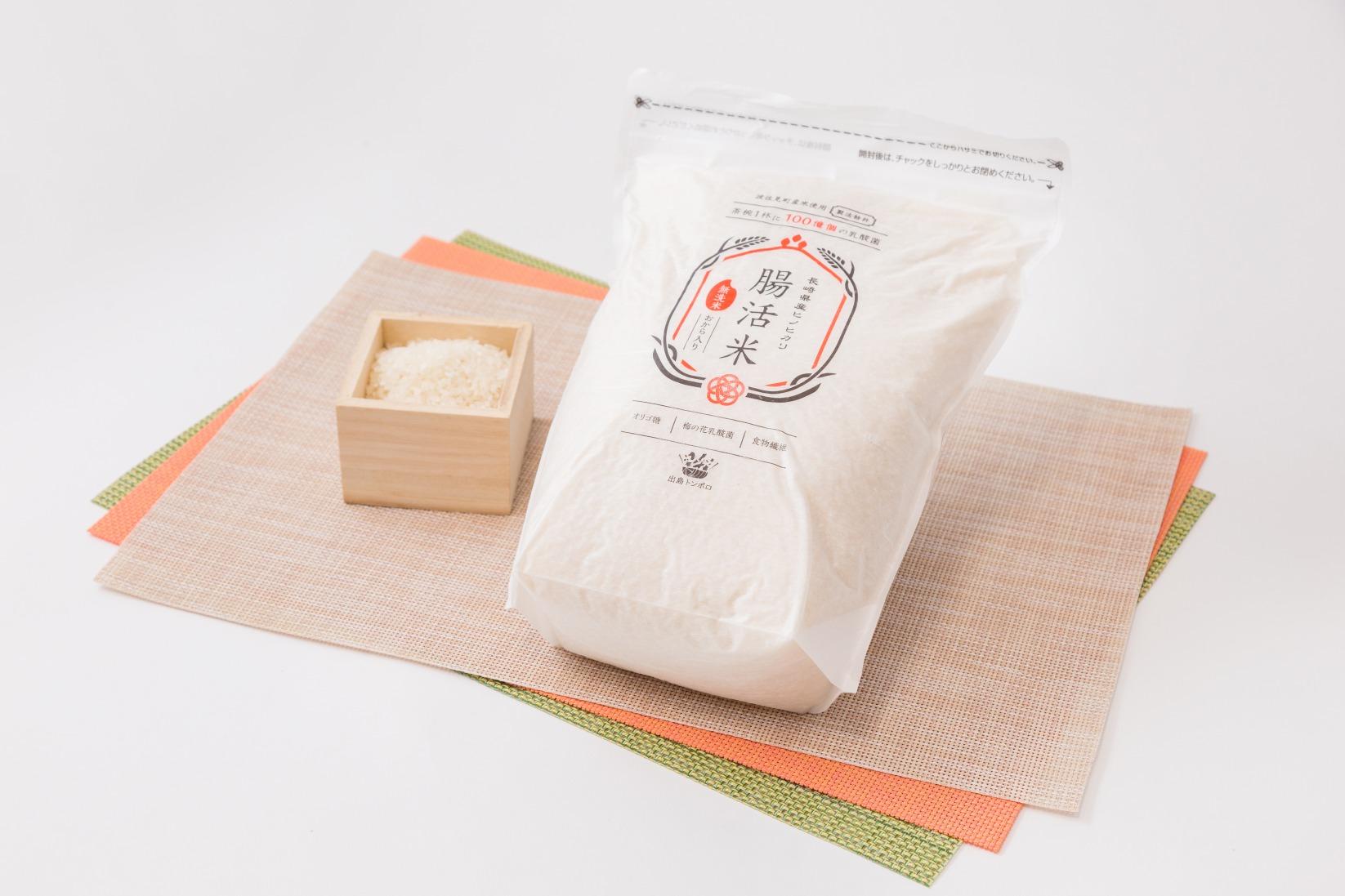 腸活米-2kg