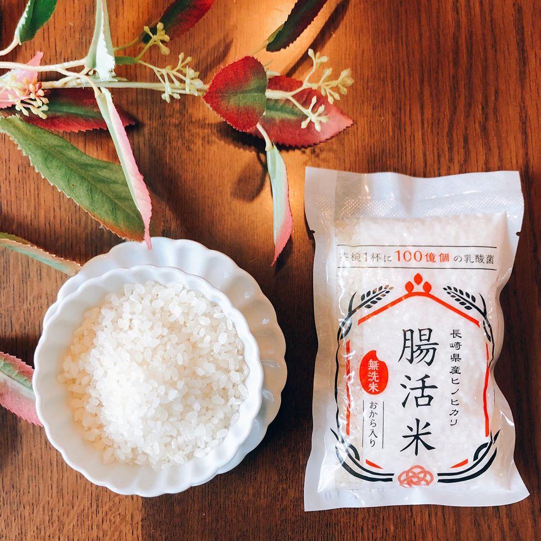 【特別価格】腸活米150g×1個420円(送料無料/税込)