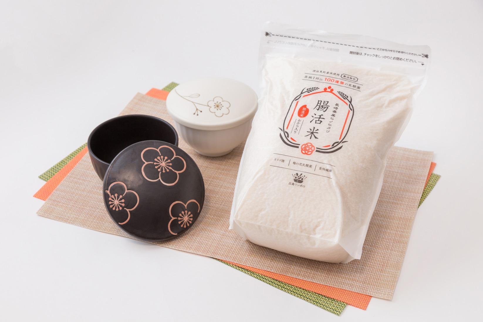 ふるさと納税-【西山×出島トンボロ】腸活米+夫婦茶碗(おひつ)